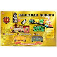 Железная дорога с поездом на р/у