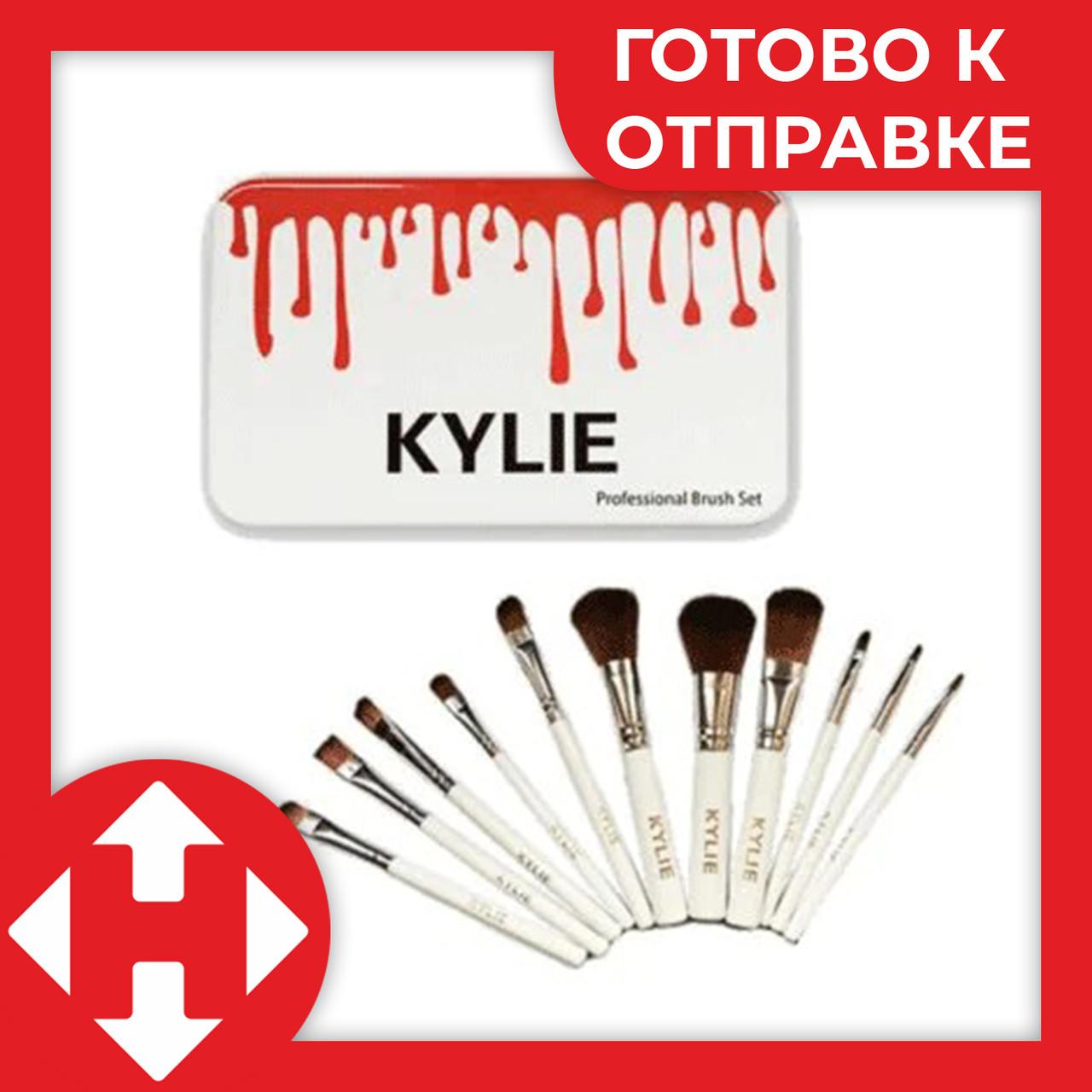 Распродажа! Набор кистей для макияжа набор 12 шт. кисти Kylie для бровей растушевки теней пудры