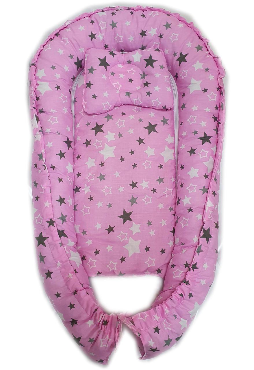 Кокон гнездышко (позиционер для новорожденных). Цвет: розовый звезды. В подарок ортопедическая подушка