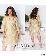 Платье женское, вечернее, в пайетках на сетке Р. 48,50,52,54,56-золотой