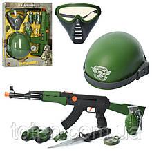 Великий Набір військового 33510-33580 автомат, маска, каска, бінокль