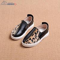 Детские туфли  тигровые вставки