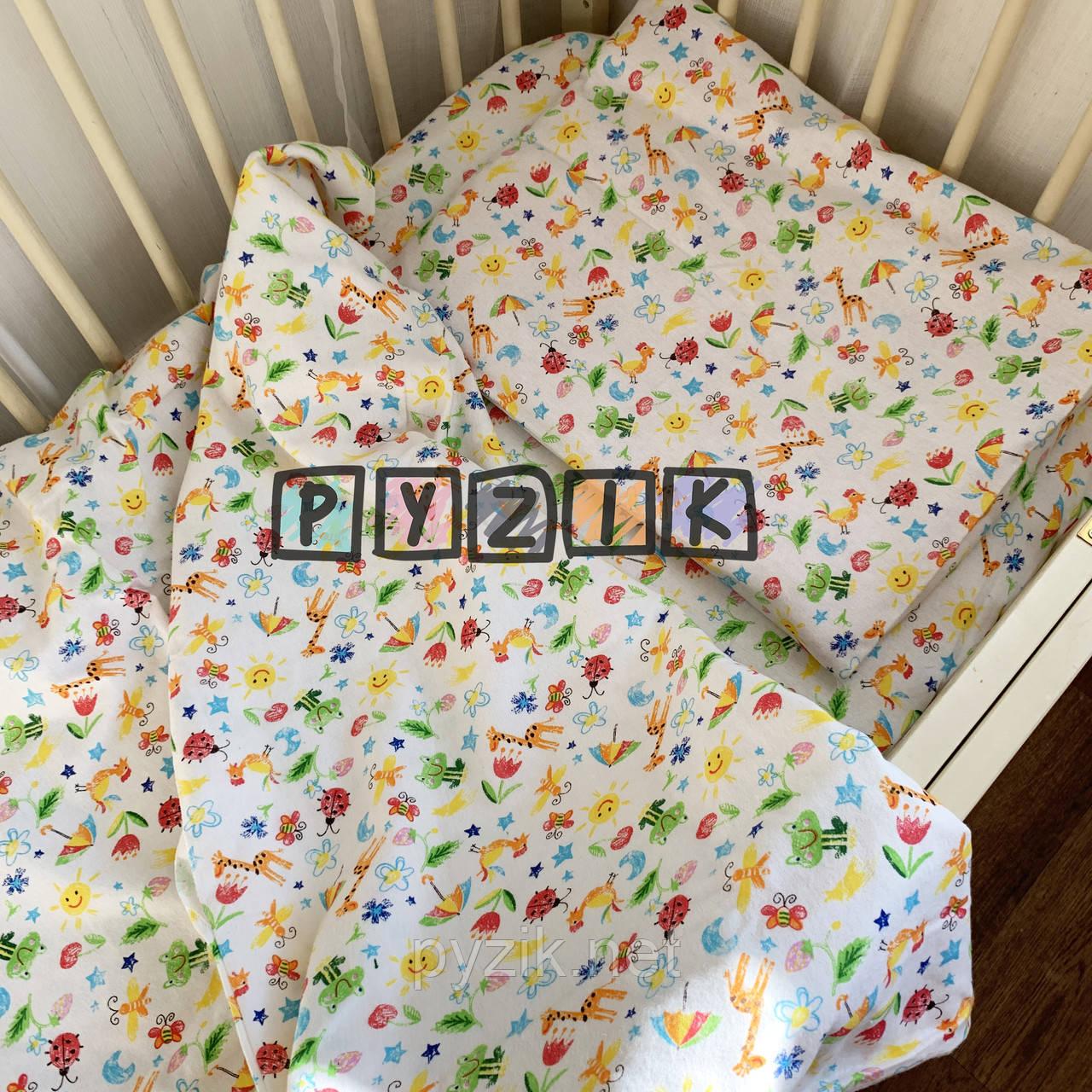 Постільний набір в дитячу ліжечко Байка (3 предмета) Саванна