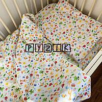 Постільний набір в дитячу ліжечко Байка (3 предмета) Саванна, фото 1