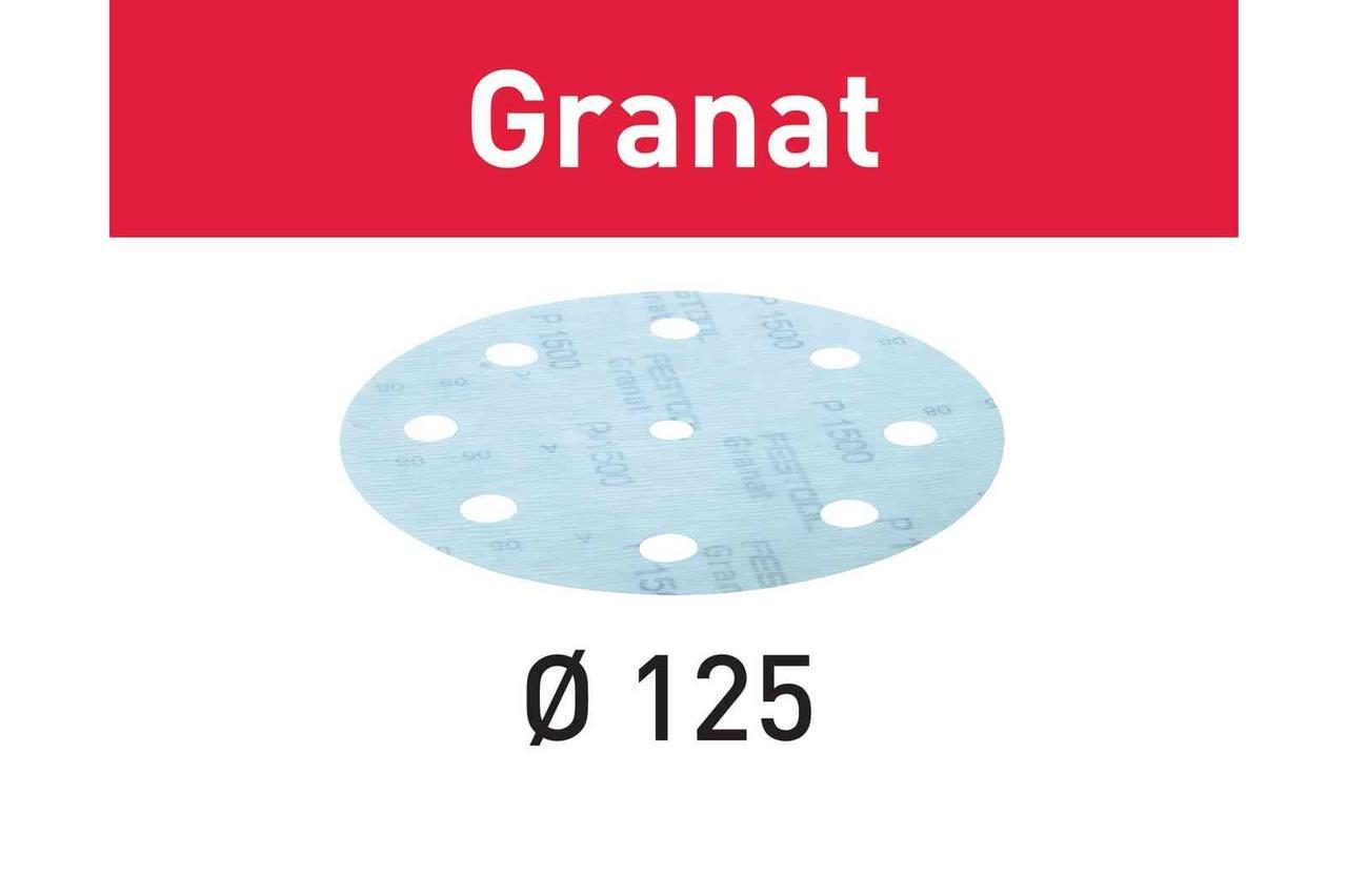 Шлифовальные круги Granat STF D125/8 P1200 GR/50