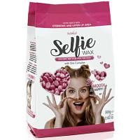 Пленочный воск для депиляции лица ItalWax Selfie в гранулах, 500гр
