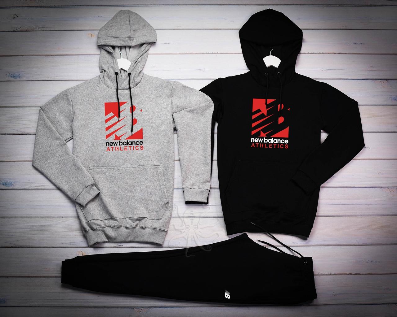 New Balance Athletics Мужской серый спортивный костюм с капюшоном демисезонный.Кенгуру 2шт+ штаны осень