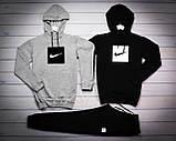 Nike Мужской серый спортивный костюм с капюшоном демисезонный.Кенгуру 2шт+ штаны осень, фото 2