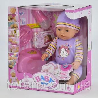 Кукла Маленькая Ляля BL 023 P Yale baby с аксессуарамии
