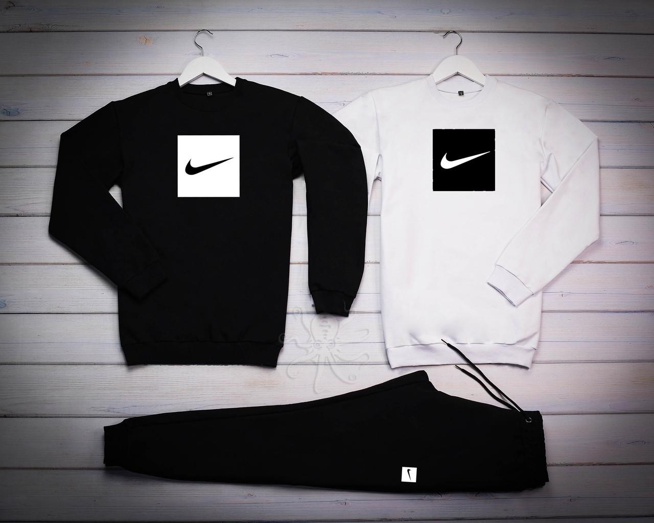 Nike Fri Mужской белый спортивный костюм осень/весна.Nike Свитшот 2шт+штаны. Мужской спорт комплект
