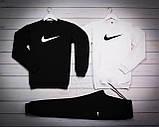 Nike Fri Mужской белый спортивный костюм осень/весна.Nike Свитшот 2шт+штаны. Мужской спорт комплект, фото 2