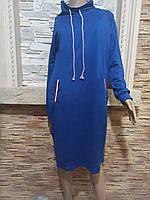 Спортивное платье-худи синего цвета с затяжкой на воротнике. Наличие размеров смотрите в описании.