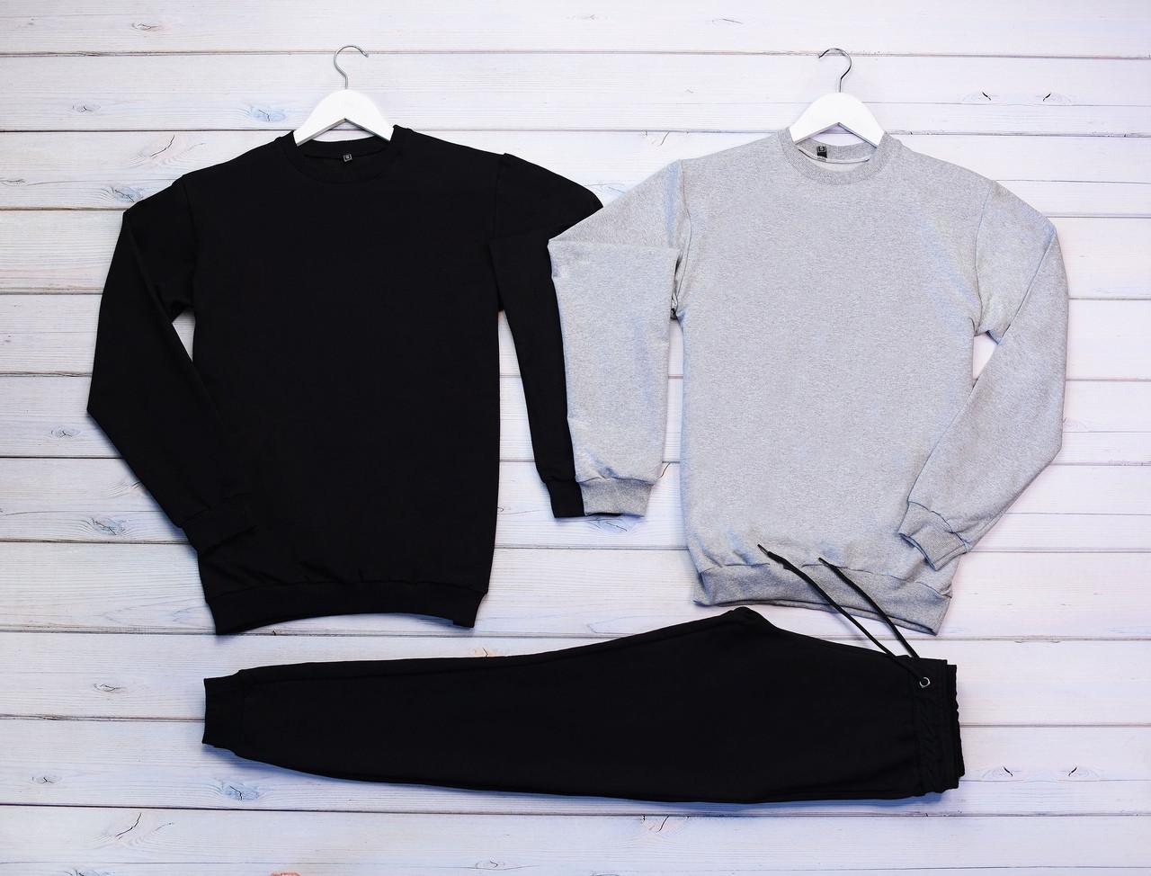Mужской черный спортивный костюм без капюшона демисезонный. Свитшот 2шт+ штаны осень/весна Комплектом дешевле