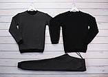 Mужской черный спортивный костюм без капюшона демисезонный. Свитшот 2шт+ штаны осень/весна Комплектом дешевле, фото 5