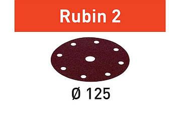 Шлифовальные круги Rubin 2 STF D125/8 P40 RU2/50