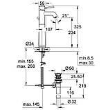 Латунный смеситель (кран) для раковины Grohe BauClassic 32868000 высокий однорычажный премиум класса, фото 2