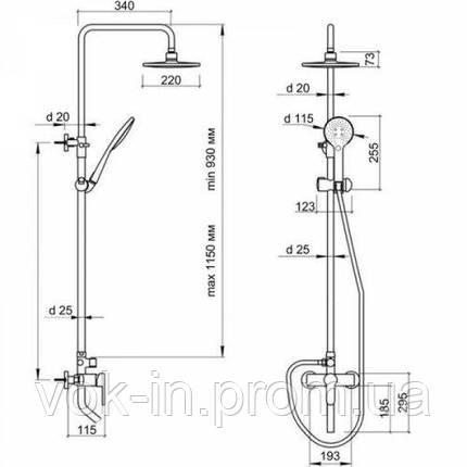 Душевая система Q-tap 1006 CRM, фото 2