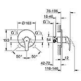 Латунный смеситель (кран) для душа скрытого монтажа Grohe Eurosmart 33556002, фото 2