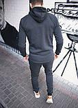 Мужской серый теплый спортивный костюм с капюшоном зима/осень.Кофта серая штаны серые демисезонный, фото 2