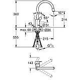 Латунный смеситель (кран) для кухни с выдвижным изливом Grohe Eurostyle Cosmopolitan 31126004, фото 2