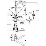 Латунный смеситель (кран) для кухни с выдвижным изливом Grohe Minta 32321DC2, фото 2