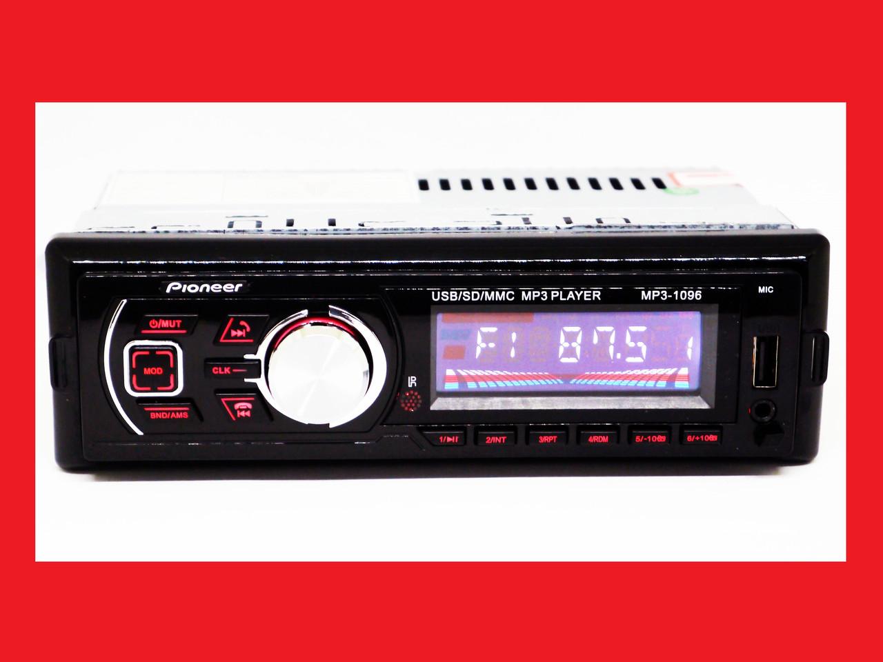 Автомагнитола Pioneer 1096BT - Bluetooth MP3 Player, FM, USB, microSD, AUX - СЪЕМНАЯ панель