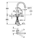 Латунный смеситель (кран) для кухни с выдвижным изливом Grohe Concetto 32663DC3, фото 2