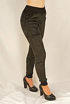 Спортивные женские брюки под манжет на меху - велюр M - XL Брюки зимние Ao longcom, фото 3