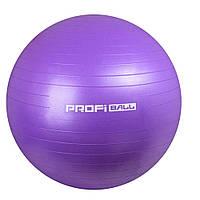 Мяч для фитнеса, фитбол, жимбол Profitball, 65 фиолетовый
