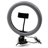 Лампа кольцевая светодиодная USB Ring Light 7305, 26 см