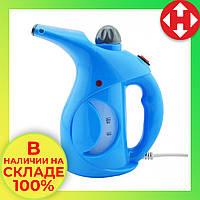 Распродажа! Ручной отпариватель для одежды и мебели Аврора A7 - Синий, с доставкой по Киеву и Украине, фото 1