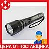 Подствольный тактический аккумуляторный фонарь X-Balog BL-Q8610 police для охоты светодиодный