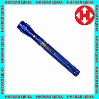Гибкий телескопический яркий ручной лед фонарик BL T92 светодиодный фонарь для дома синий