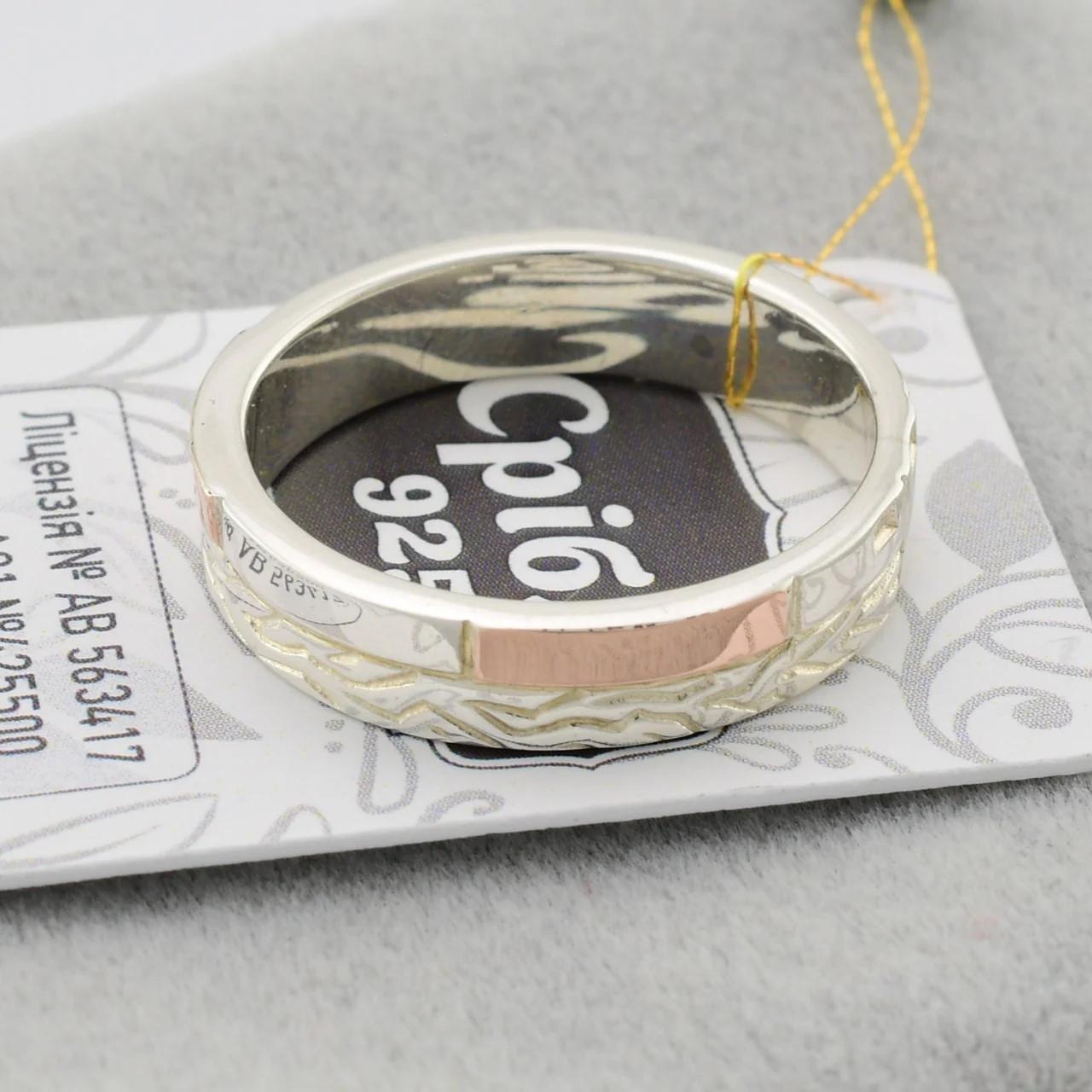 Серебряное кольцо с золотом ЯК278 вес 4.1 г размер 20.5