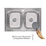 Кухонная мойка из нержавеющей стали Imperial 5080 Polish (IMP5080POLD), фото 3