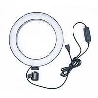 Лампа кольцевая светодиодная USB Ring Light 7326, 20 см, фото 1