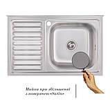 Кухонная мойка из нержавеющей стали Imperial 5080-R Satin (IMP5080RSAT), фото 3