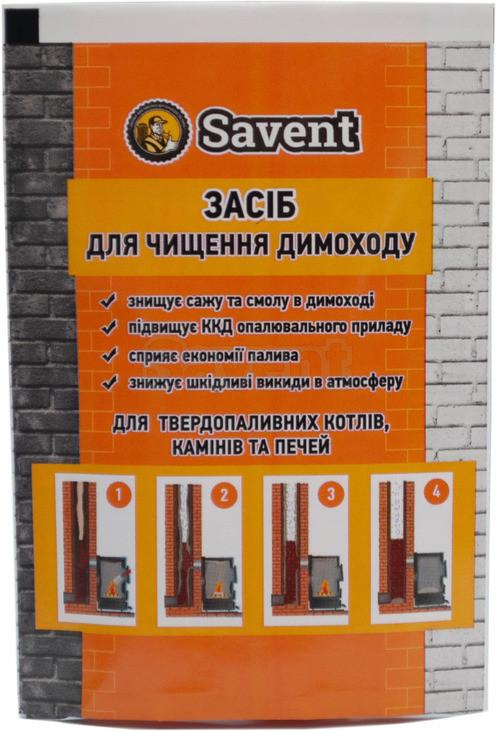 Засіб для немеханічного чищення димоходів Savent 40 г