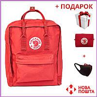 Городской Рюкзак Fjallraven Kanken Classic Red/Красный - 16 литров (Фьялравен Канкен)