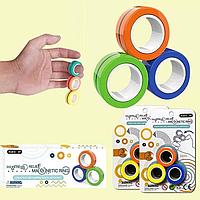 Спиннер Нового Поколения.Magnetic Rings (Магнитные Кольца 3шт), спиннер магнитный, детский спиннер, фото 1