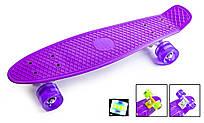 Фіолетовий пенні борд фіолетові / зелені світяться колеса (Penny board), до 80 кг
