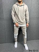 Чоловічий спортивний костюм 2Y Premium 5215 grey
