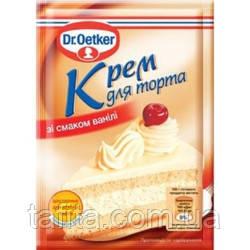 Крем для торта со вкусом ванили Dr.Oetker