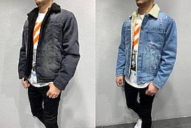 Куртка чоловіча джинсовий на хутрі в ретро стилі (демисезон/еврозима)