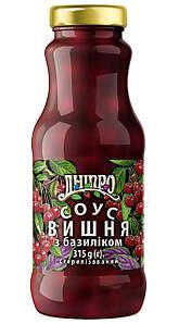 Соус ТМ Дніпро Вишня с базиликом 315 г., б/стекло. 100% натуральный продукт, без ГМО!