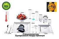 Столовий сервіз склопластиковий одноразова для свята, виїзних заходів, дач CFP 96 перед 6 пер, фото 1