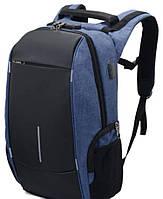 Рюкзак городской 7598 с USB, синий, фото 1