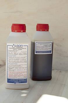Двокомпонентний поліуретановий пластик Axson F160 (0,5 кг+0,5 кг) (литтєвий модельний пластик)