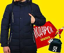 ХИТ 2020! Куртка Парка Аляска +Подарок Шапка OFF-White чоловіча куртка зимняя куртка парка теплая