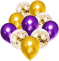 Комплект шаров с конфетти 018 (30 см - 10 шт)